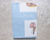 Covered Notebook – A5 BFG Roald Dahl Fabric